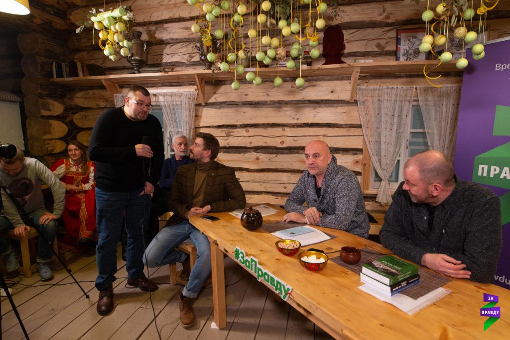 Фотоотчёт о первом заседании Дискуссионного клуба 8