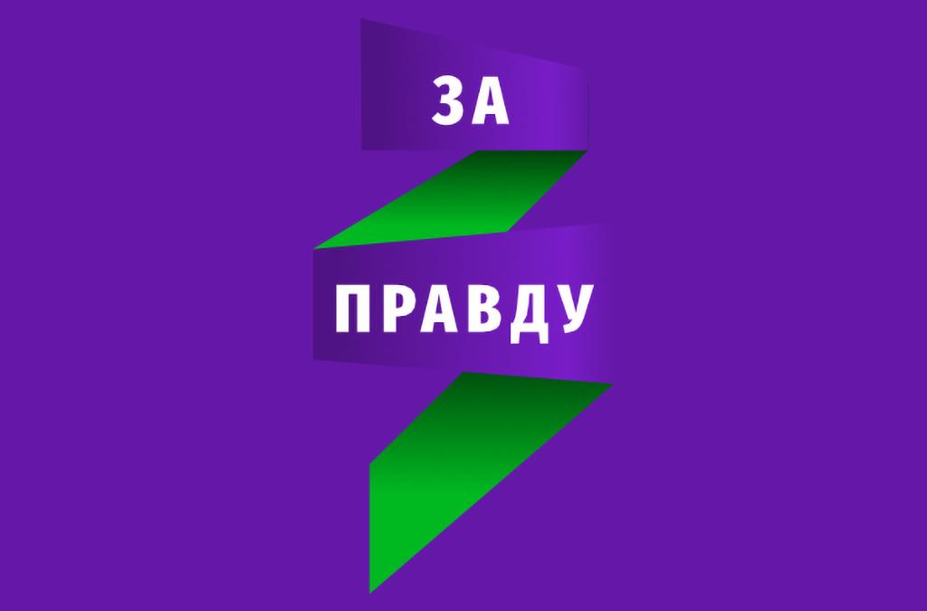Захар Прилепин откроет первый региональный предвыборный штаб партии ЗА ПРАВДУ
