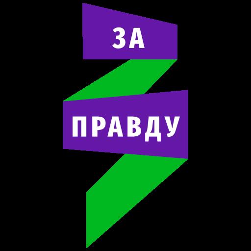 Мероприятия 11