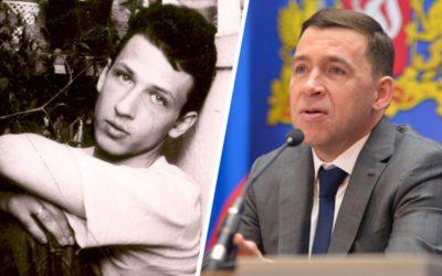 Губернатор Куйвашев поддержал Прилепина?