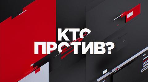 «На Украине нет ни власти, ни государства»