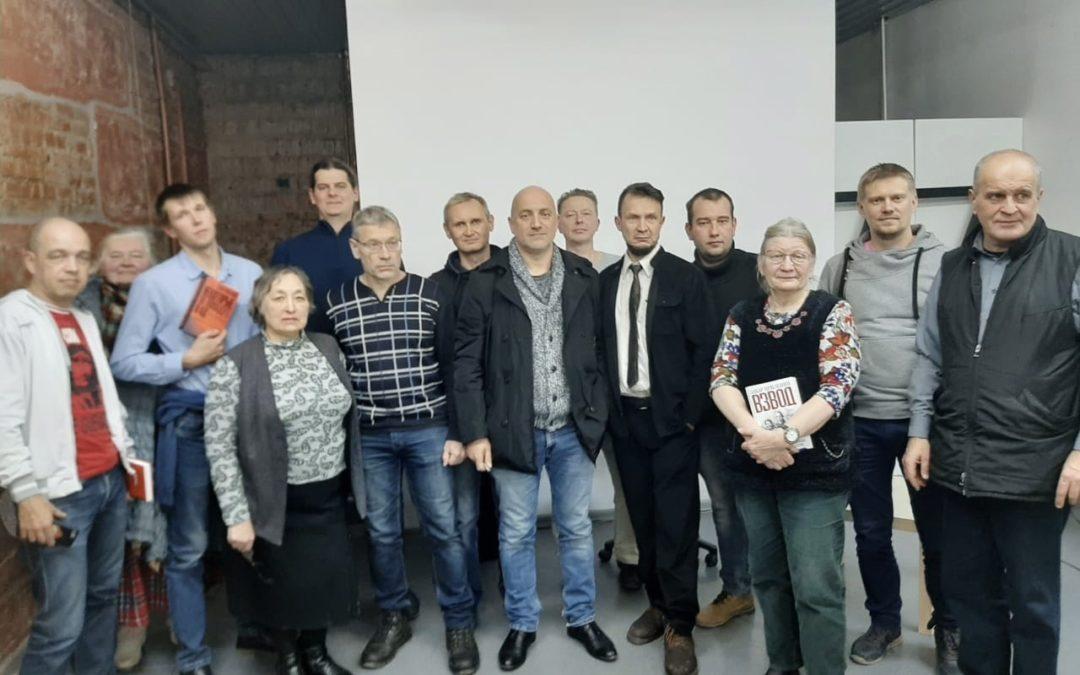 Захар Прилепин встретился со сторонниками в Ижевске