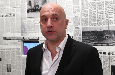 Захар Прилепин заявил о создании партии