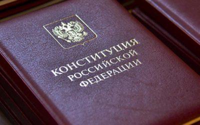 Захар Прилепин вошёл в состав Рабочей группы по подготовке предложений о внесении поправок в Конституцию РФ