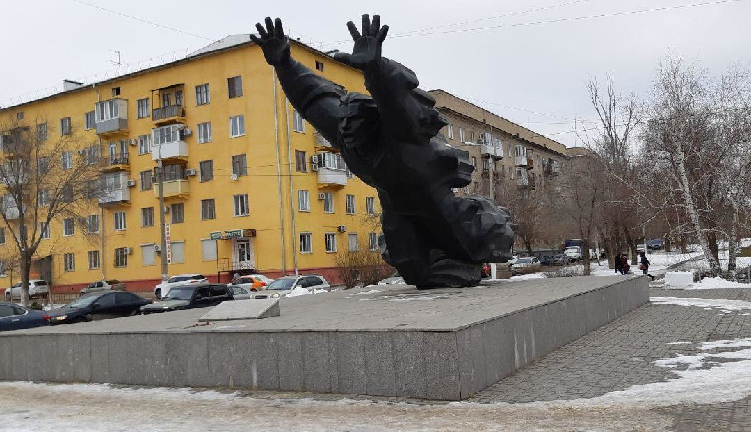 «ЗА ПРАВДУ о войне» в Волгограде