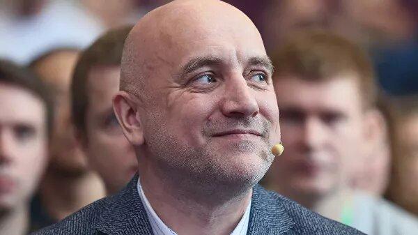 """В России создали новую партию """"За правду"""""""