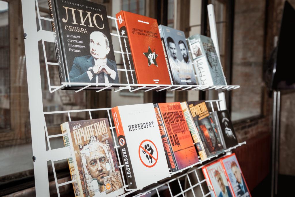 """Россияне получили возможность голосовать """"За правду"""" 10"""