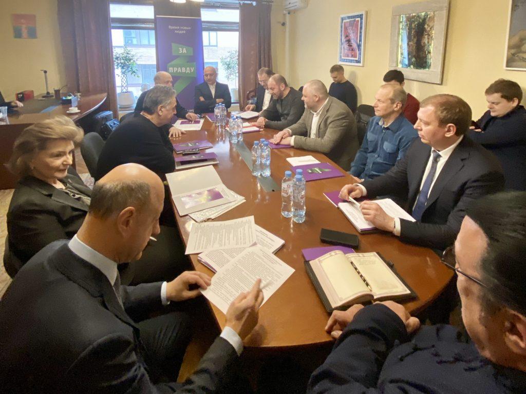 Состоялось первое заседание Экспертного Совета партии ЗА ПРАВДУ 2