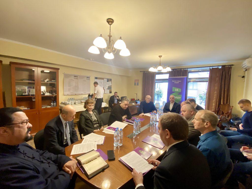 Состоялось первое заседание Экспертного Совета партии ЗА ПРАВДУ 1