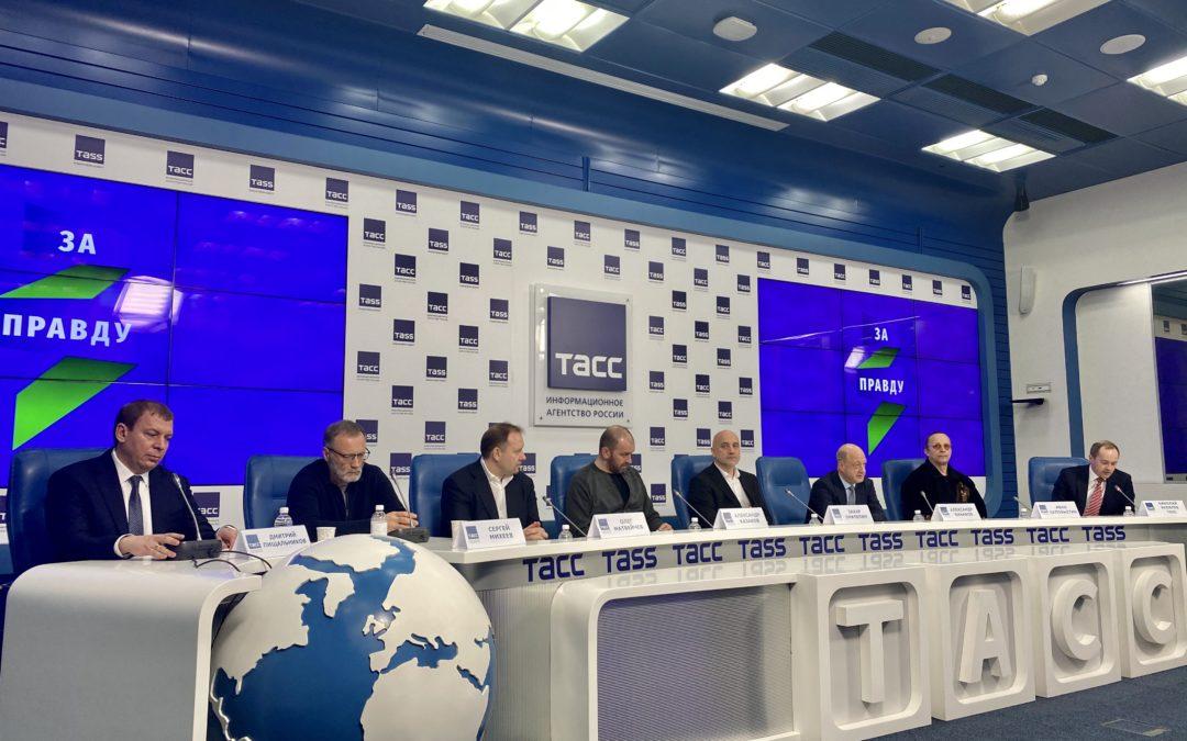 Состоялось первое заседание Экспертного Совета партии ЗА ПРАВДУ