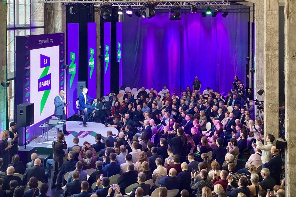 1 февраля состоялся учредительный съезд политической партии «ЗА ПРАВДУ» 1