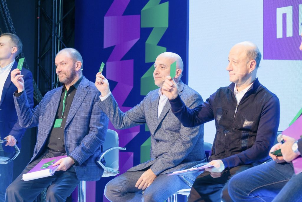1 февраля состоялся учредительный съезд политической партии «ЗА ПРАВДУ» 2