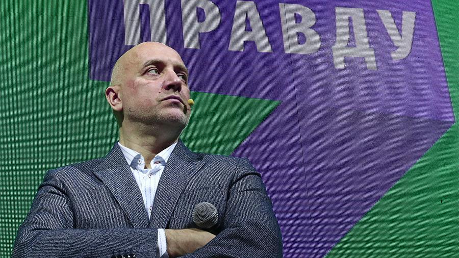 В России появилась партия «За правду» 7