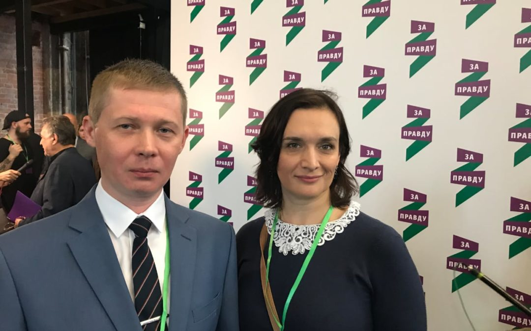 Правозащитный проект ЗА ПРАВДУ начинает новое дело: Глищинская против Украины