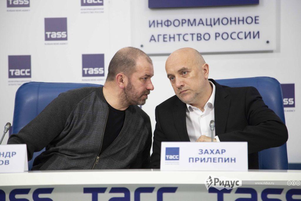 Новый формат политической партии: как будет работать «За правду» Прилепина 3
