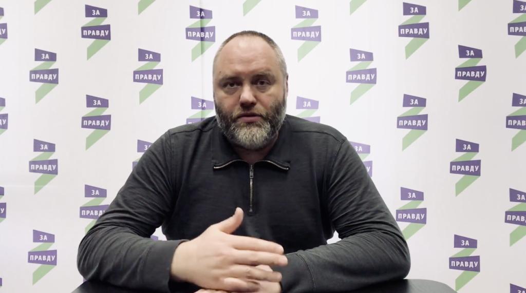 Отвечает член ЦК партии Николай Новичков 9