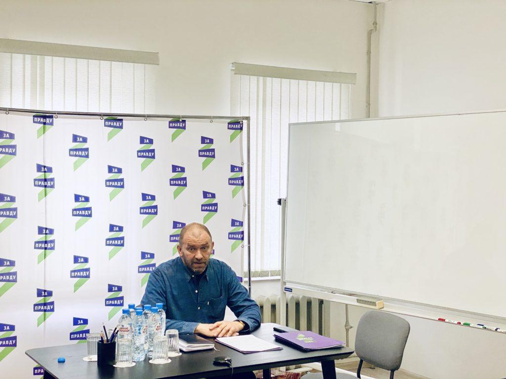 Состоялось заседание Экспертного Совета партии ЗА ПРАВДУ 1
