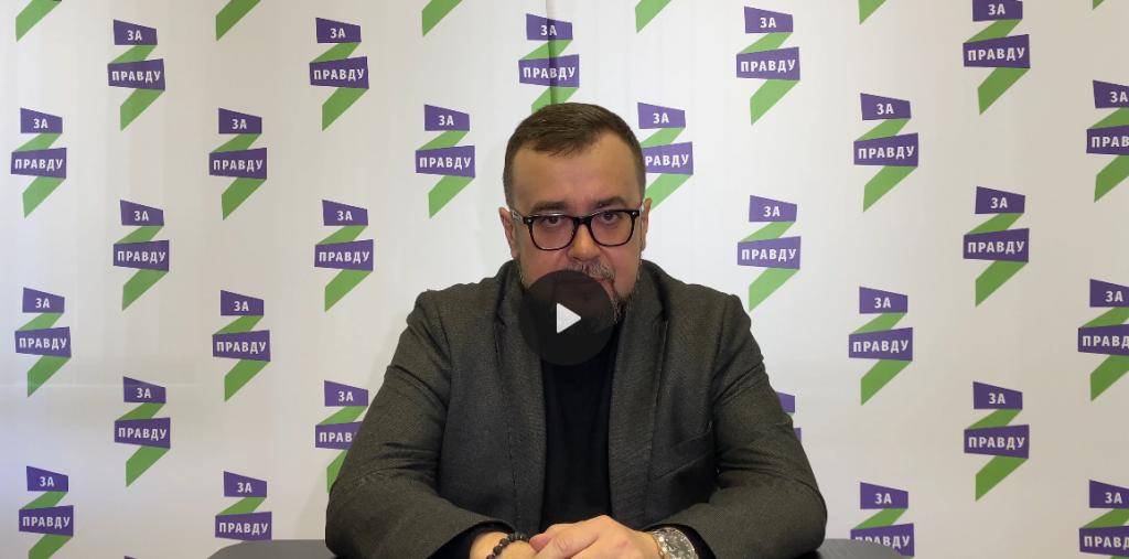 Отвечает ответственный секретарь ЦК партии Александр Воробьев 7