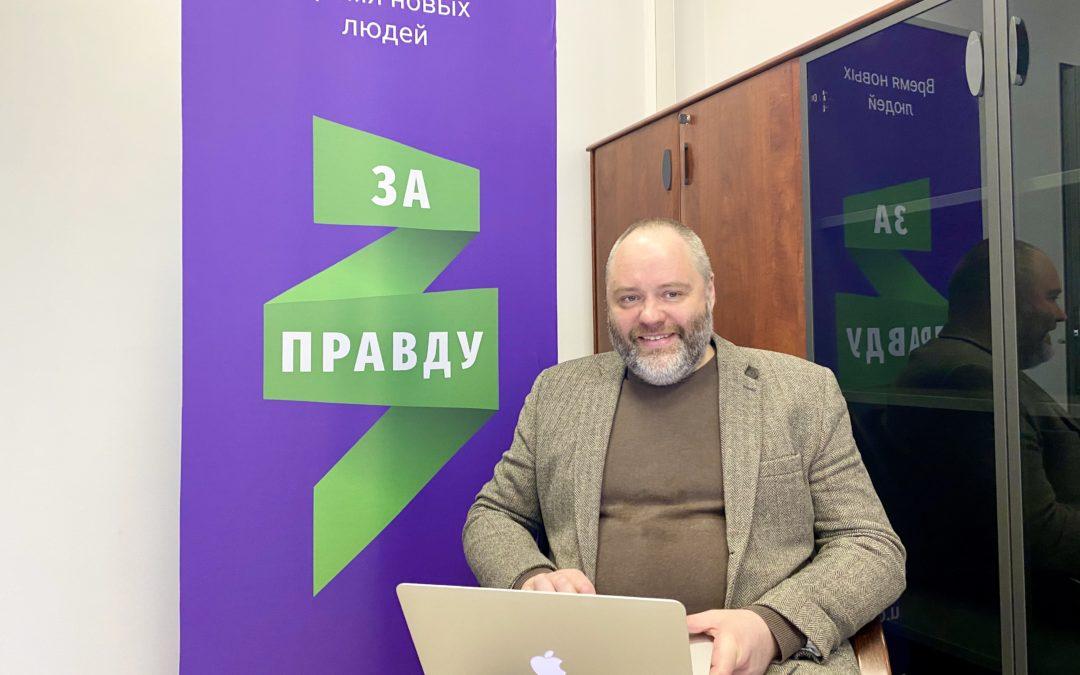 Николай Новичков рассказал о необходимости формирования миссии города для его развития