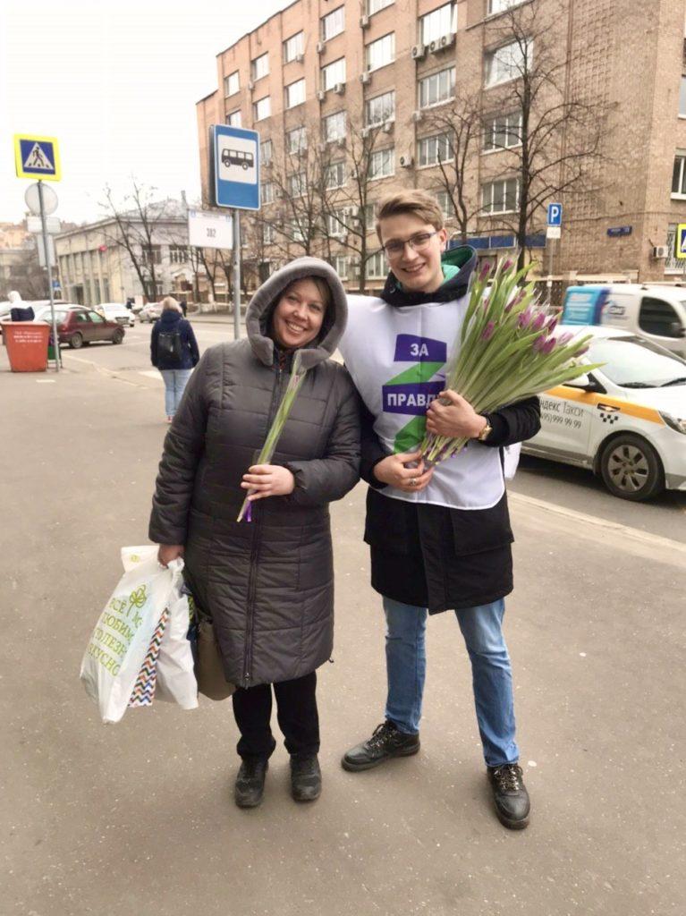 6 марта 2020 года стартовала всероссийская акция #8мартаЗАПРАВДУ 4