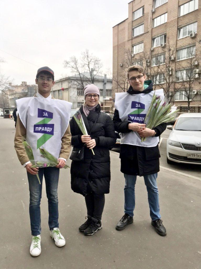 6 марта 2020 года стартовала всероссийская акция #8мартаЗАПРАВДУ 2