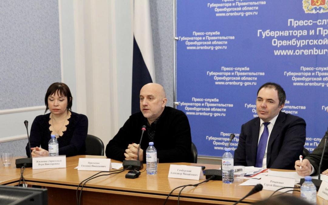 Захар Прилепин отметил сложность и высокий уровень организации гражданского общества в России