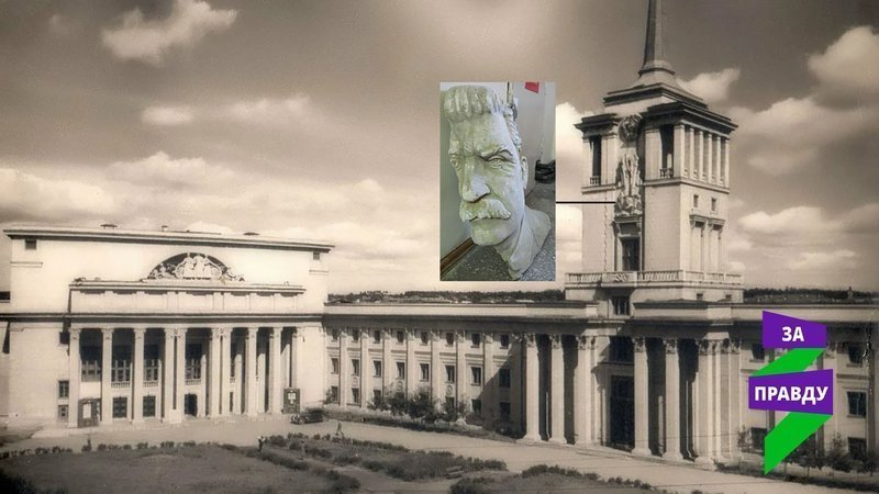 Движение ЗА ПРАВДУ в Екатеринбурге выступает за возвращение барельефа И.В. Сталина на фасад Дома офицеров