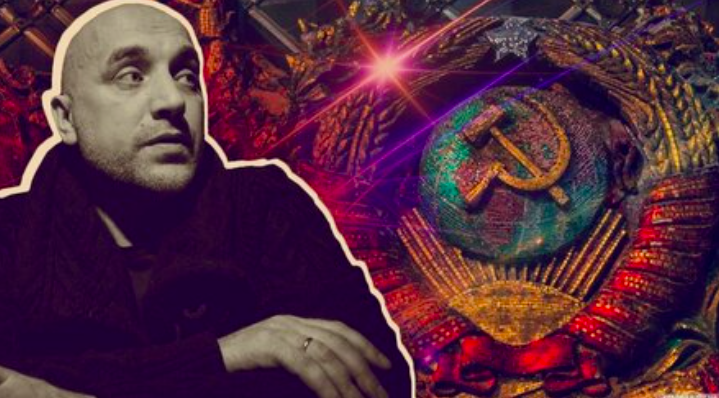 Захар Прилепин: Победа 1945 года— это дитя Ленина
