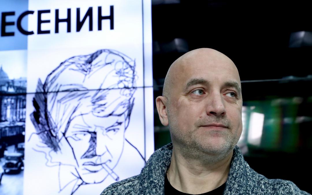 Захар Прилепин стал популярнее Пушкина