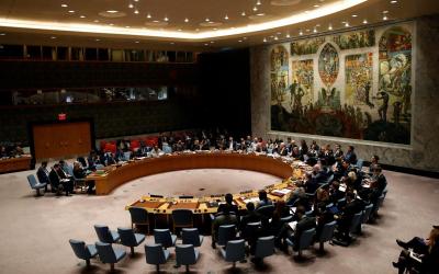 Необходимые международные меры Российской Федерации  в контексте пандемии коронавируса