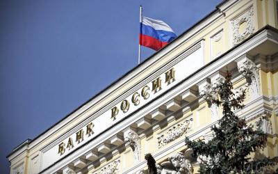 «Выжить после коронавируса»: за деятельностью Банка России нужен контроль