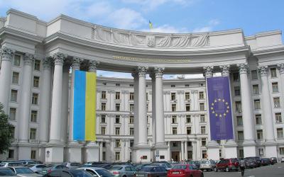 Почему МИД Украины отказался признавать геноцид армян?