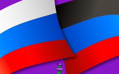 «Донбасс – часть России»: Виктор Яценко об отмене госпошлины для жителей Донбасса при вступлении в гражданство РФ