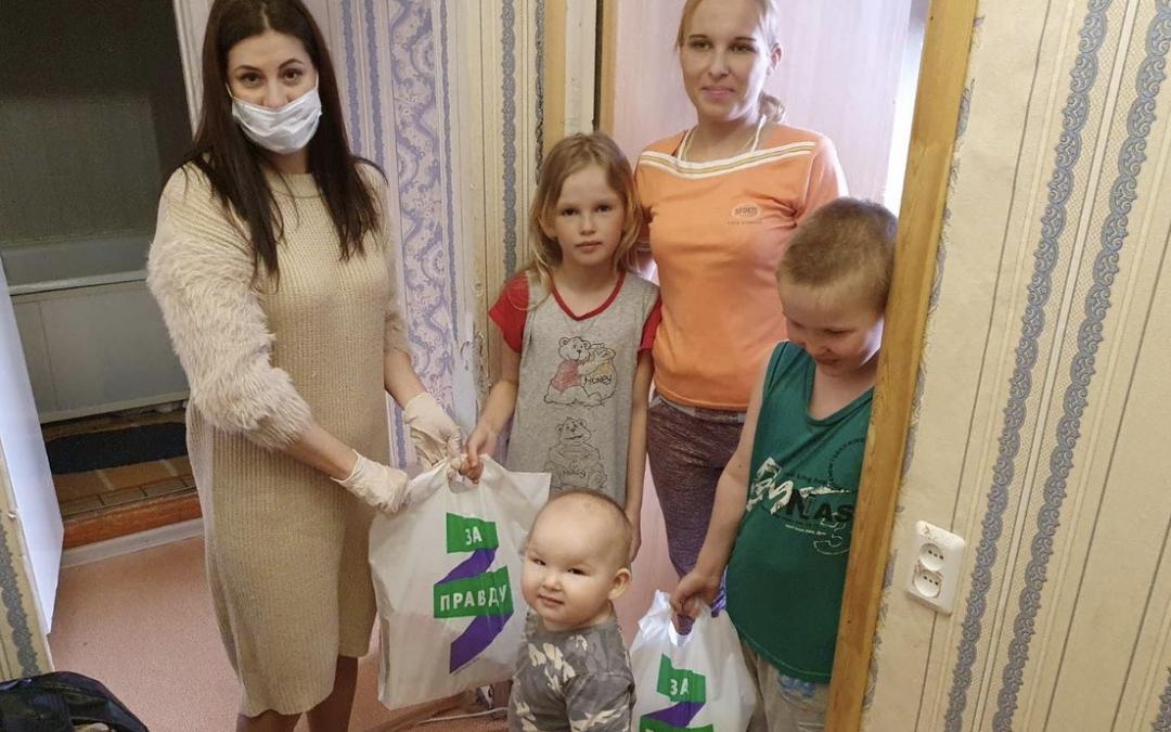 Добровольцы ЗА ПРАВДУ в Ульяновске передали нуждающимся продуктовые наборы