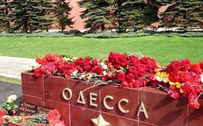Евгений Мефёдов: «С Днём освобождения Одессы!»