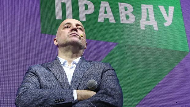 Минюст России зарегистрировал партию «За правду» писателя Захара Прилепина