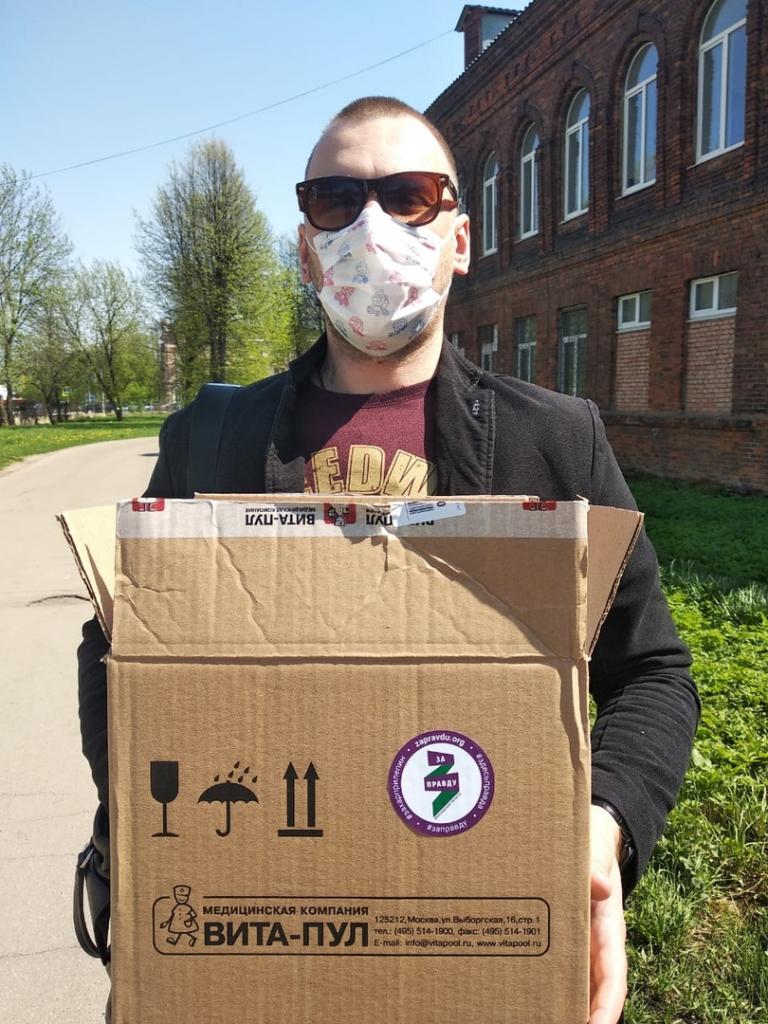 Активисты в Ярославле безвозмездно передали 400 масок онкологической больнице 2