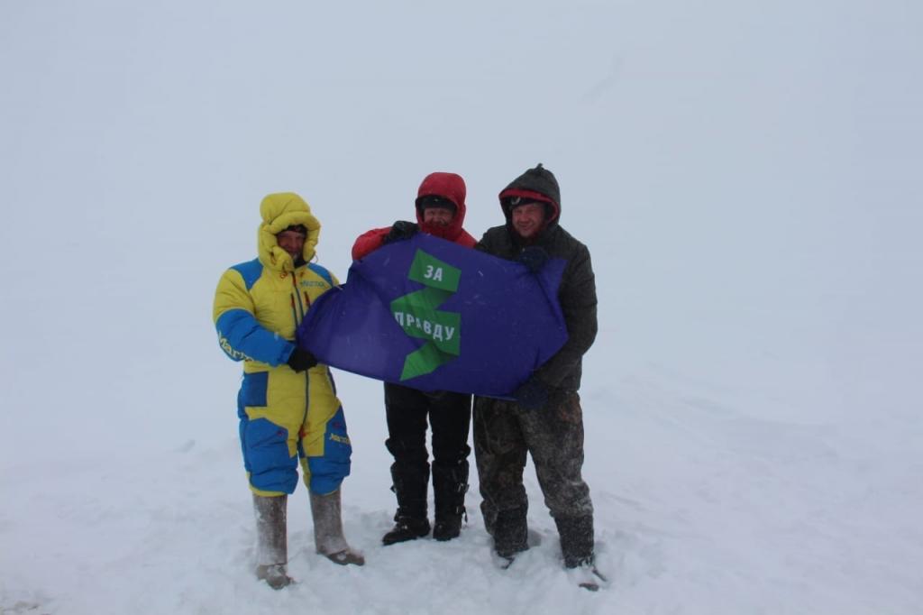 Активисты из Кургана подняли партийный флаг на Новосибирских островах 1