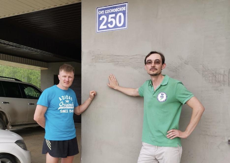 Благодаря свердловскому активисту у новых домов появились адресные таблички