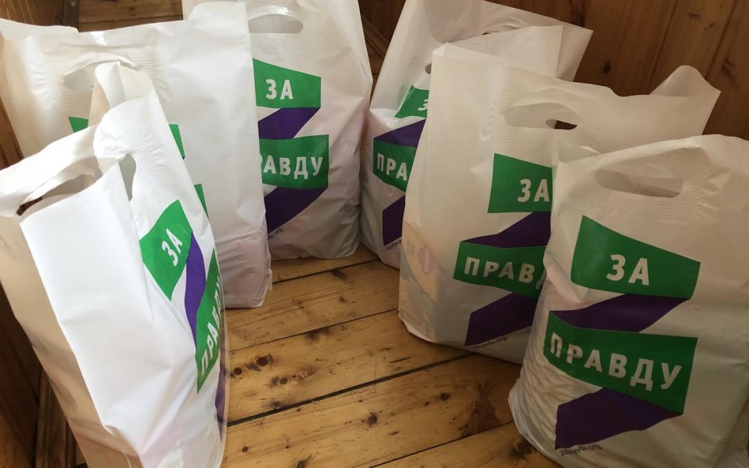 Добровольцы в Ульяновске помогают