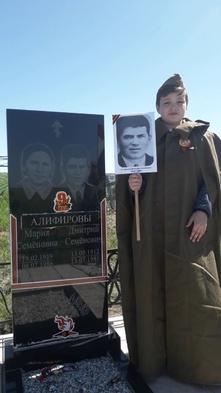 Сторонники Движения ЗА ПРАВДУ поздравляют с 75-летием Победы. Продолжение 9