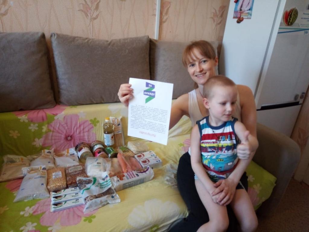 Добровольцы ЗА ПРАВДУ в Кирове помогли многодетной маме с продуктами 1