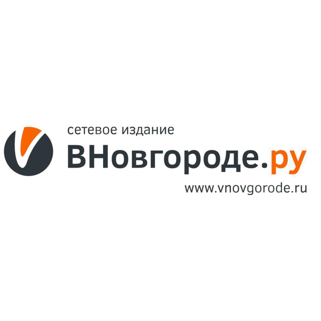 Партия писателя Прилепина зарегистрировала отделение в Великом Новгороде 13