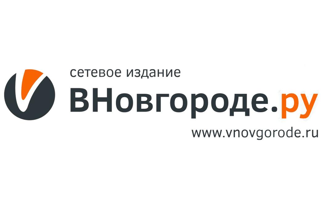 Партия писателя Прилепина зарегистрировала отделение в Великом Новгороде