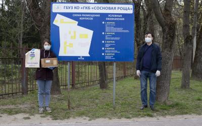 Калужские сторонники ЗА ПРАВДУ помогли городской больнице
