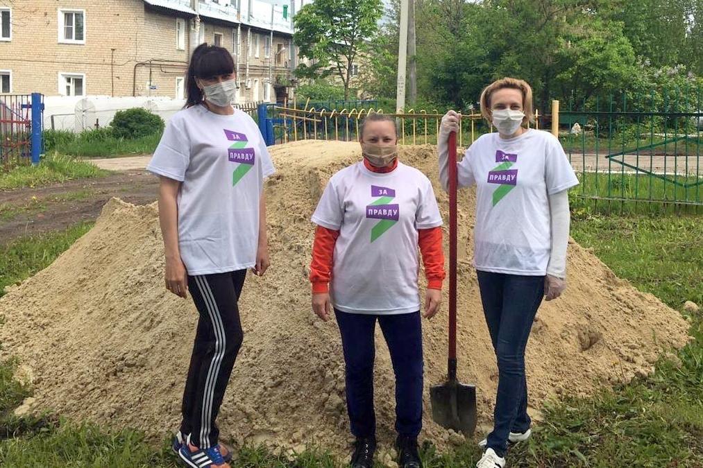 Движение ЗА ПРАВДУ помогает с благоустройством в Скопине