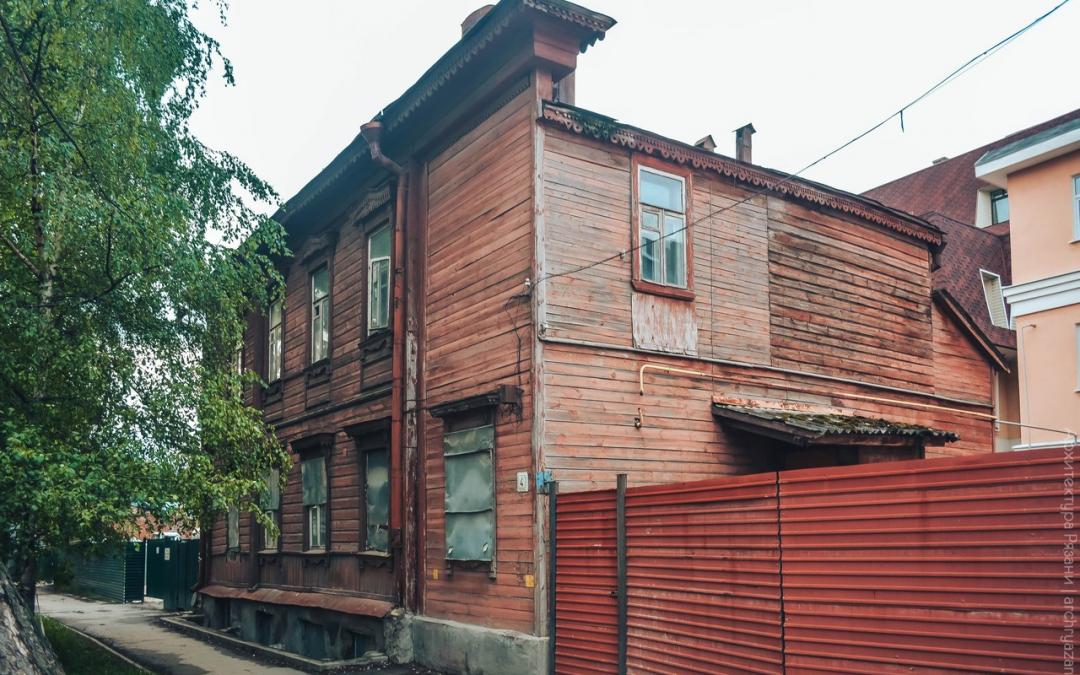 Открытое письмо губернатору Рязанской области