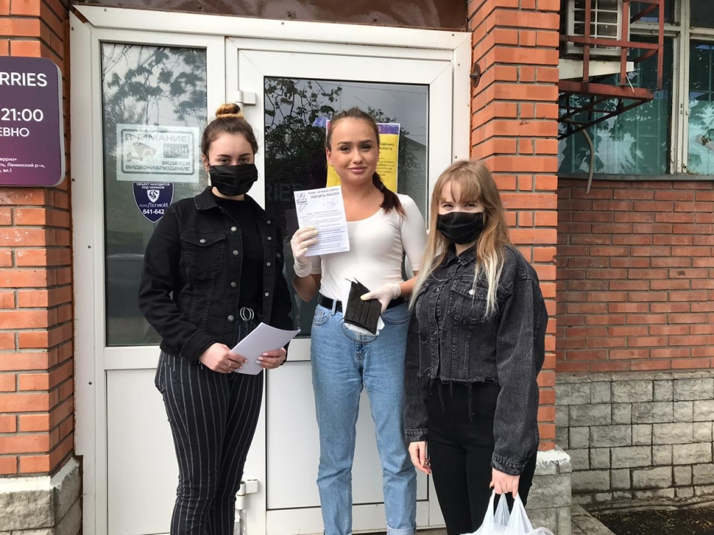 Добровольцы Движения ЗА ПРАВДУ раздали маски на улицах Тамбова 2