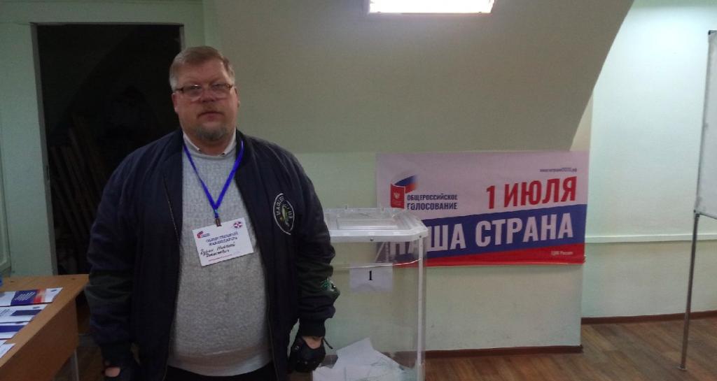 Активисты партии и Движения ЗА ПРАВДУ стали наблюдателями на общероссийском голосовании по поправкам 1