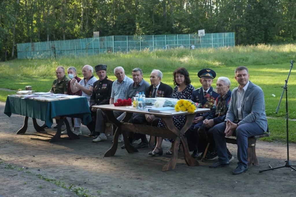 Активисты в Рязани провели памятное мероприятие в День памяти и скорби 1